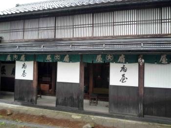 小桜コース:丸大扇屋
