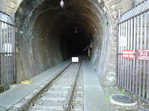 深沢コース:大日影トンネル遊歩道