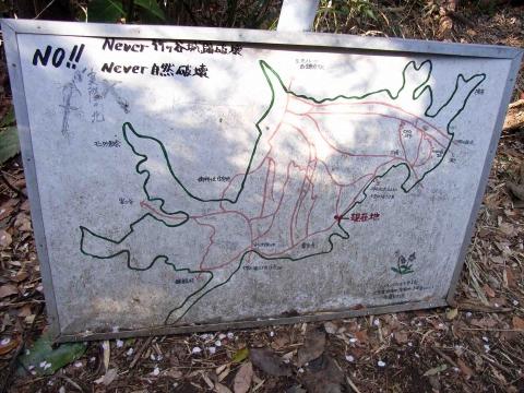 七里ヶ浜入口付近案内図