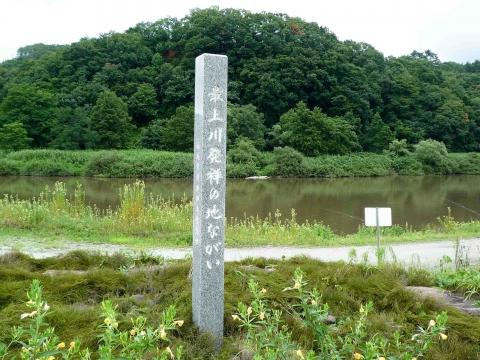 最上川フットパスルート1:最上川発祥の地の碑